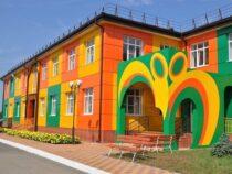 ВУзгене построят новый детский сад на75мест