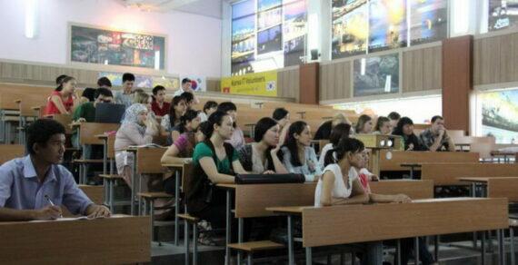 Вопрос открытия университетов в КР пока не рассматривается.