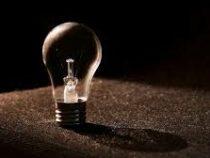 В Бишкеке и регионах 5 сентября не будет электричества