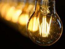 В Бишкеке и регионах 8 сентября не будет электричества