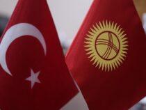 Турция выделила Кыргызстану 100 тыс долларов в преддверии выборов