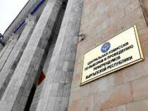 ЦИК аккредитовала 25 международных наблюдателей
