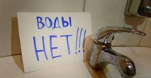 В некоторых районах Бишкека не будет холодной воды