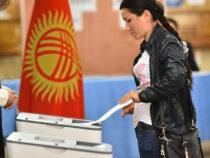 Почти полмиллиона кыргызстанцев будут голосовать по форме №2