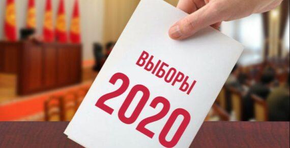 Избиратель неимеет права вкабинке для тайного голосования фотографировать бюллетени
