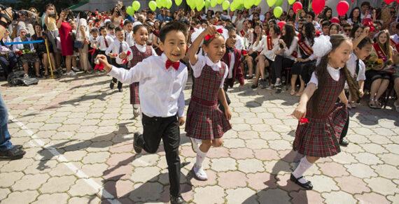 С 15 октября первоклассники Баткенского района начнут учиться в режиме оффлайн