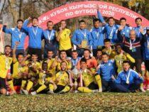 «Алай» стал обладателем Кубка Кыргызстана по футболу