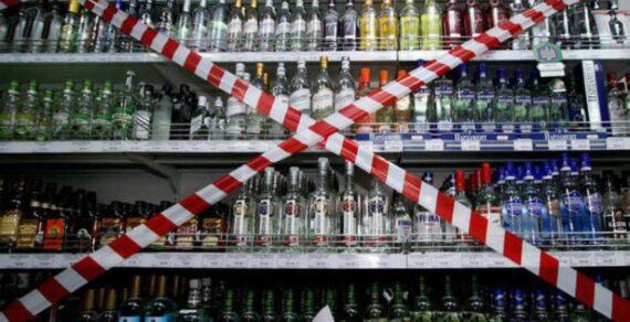Часть крупных супермаркетов Бишкека прекратила продавать алкоголь вечером