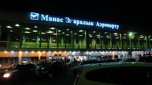 Комендантский час не повлияет на работу аэропорта «Манас»