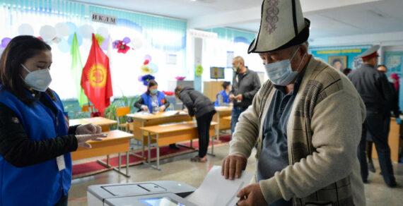 Глава ЦИК Нуржан Шайлдабекова подвела предварительные итоги выборов в Жогорку Кенеш