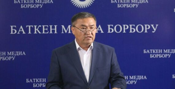 Глава Баткенской области подал в отставку