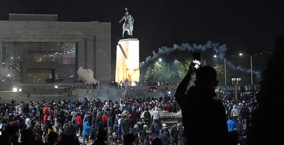 Число пострадавших во время событий 5 октября превысило тысячу