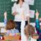 Студентам педагогических специальностей в два раза повысили стипендии
