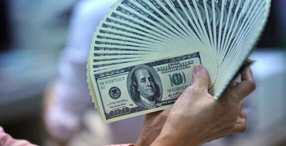 В Нацбанке объяснили резкий рост стоимости американской валюты в Кыргызстане