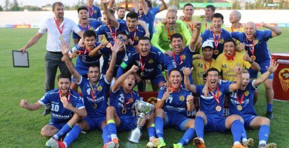 «Дордой» — чемпион Кыргызстана 2020 года