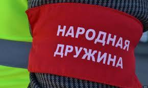 Бишкекчане создают добровольный народные дружины