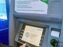 В Кыргызстане отключили все банкоматы и изъяли из них наличные