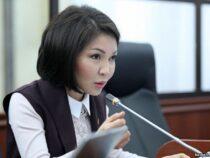 Эльвира Сурабалдиева назначена напост вице-премьер-министра
