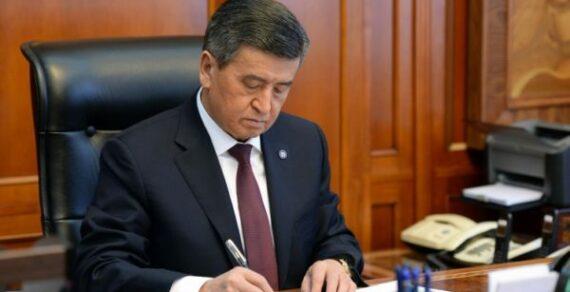 Жаныбек Капаров назначен заместителем секретаря Совбеза