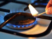 Подача природного газа в Оше возобновлена