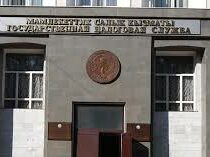ГНС спишет пени и санкции погасившим долги по налогам и страховым взносам