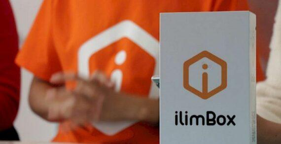 В 20 школах установят оборудование «Илимбокс»