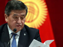 Торага Жогорку Кенеша заблокировал запуск процедуры импичмента президенту