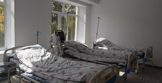 В Иссык-Кульской областной  больнице появился  инфекционный госпиталь