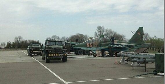 Российскую авиабазу «Кант» перевели на усиленный режим службы
