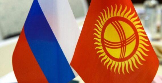 Россия приостановила финансовую помощь Кыргызстану
