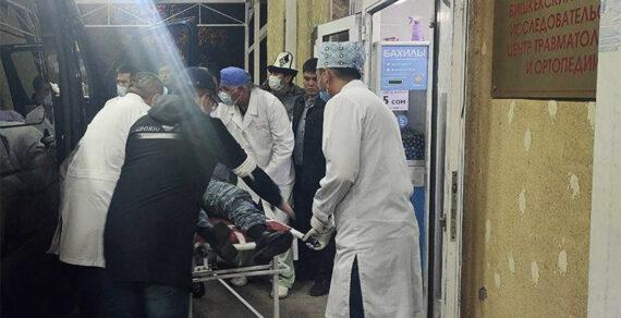 Пять медиков пострадали во время беспорядков в Бишкеке