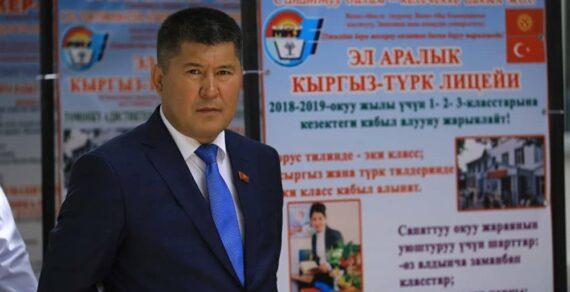 Мэр Джалал-Абада Мураталы Тагаев подал в отставку