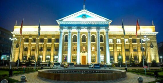 В Бишкеке обстановка спокойная