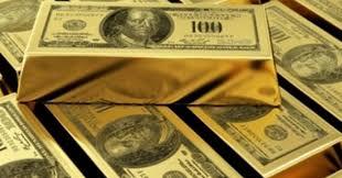 Золотовалютные резервы Нацбанка в безопасности