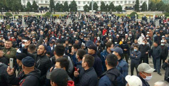 Жители Оша вышли на митинг