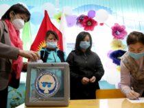 В Кыргызстане сегодня проходят выборы в Жогорку Кенеш