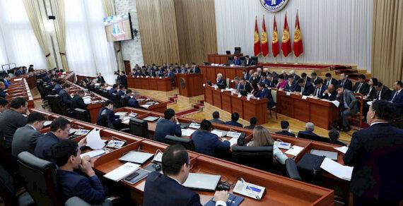 Парламент соберется на внеочередное заседание