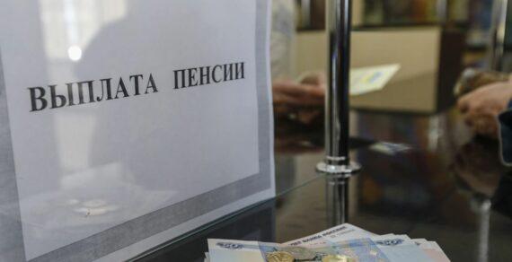 Выплата пенсий в Кыргызстане будет произведена вовремя
