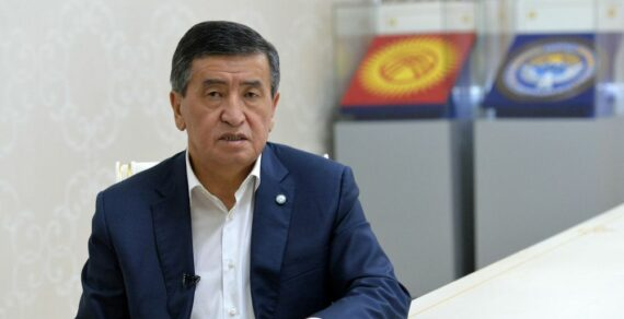 Президент Сооронбай Жээнбеков подал в отставку