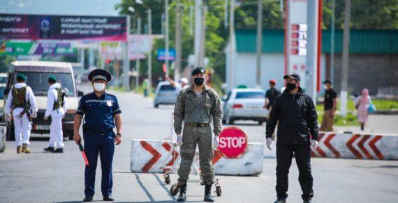 Режим ЧП в Бишкеке отменен. Коменданский час снимается