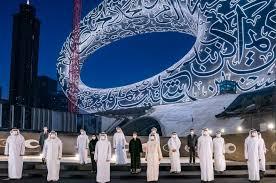 Арабский шейх показала Музей будущего в Дубаи