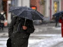 Берите зонты! Сегодня в Бишкеке ожидается дождь