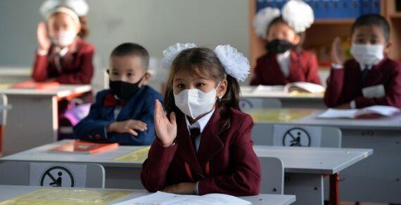 Власти Бишкека пересмотрели решение об обучении школьников со 2-го по 6-й классы