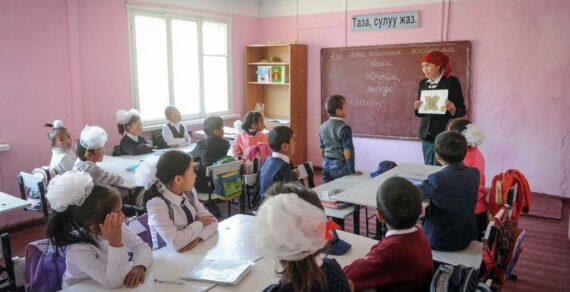 Как будут заниматься учащиеся со 2 по 6 классы?