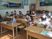 Более шестисот школ в Кыргызстане ведут обучение в режиме оффлайн