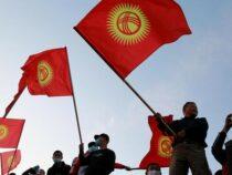 В Кыргызстане создан координационный совет