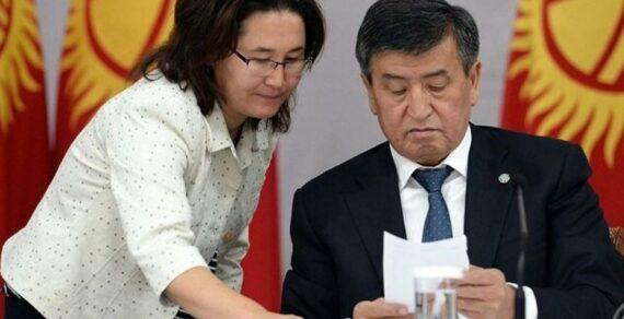 Пресс-служба: Президент Сооронбай Жээнбеков контролирует ситуацию в стране
