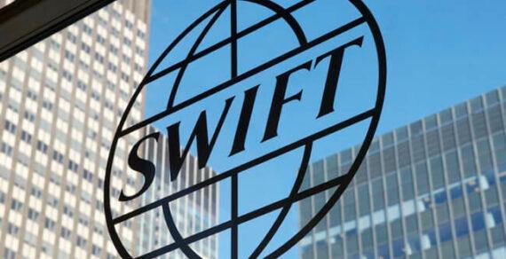 Нацбанк вновь разрешил операции по системе SWIFT