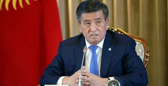 Депутаты Жогорку Кенеша приняли отставку Сооронбая Жээнбекова