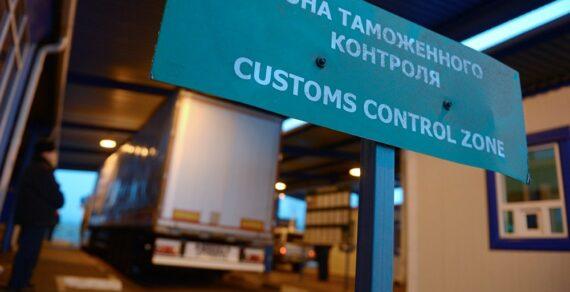 Производство таможенного декларирования товаров приостановлено